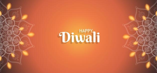 Joyeux fond de diwali avec le feu