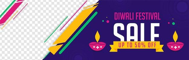 Joyeux Fond De Diwali. Vecteur Premium