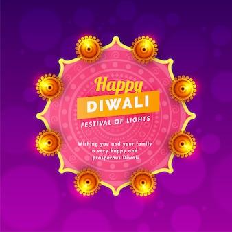 Joyeux fond de diwali.