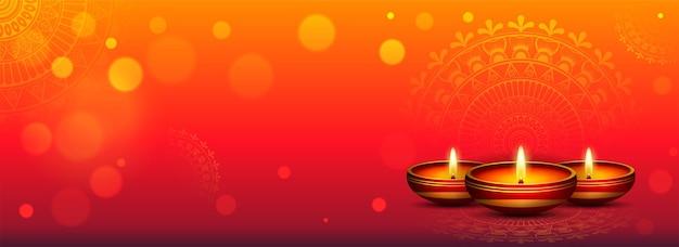Joyeux fond de festival de diwali pour l'en-tête du site web
