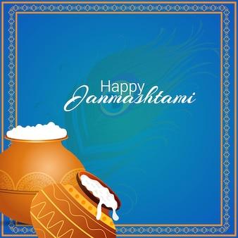 Joyeux fond de festival indien janmashtami