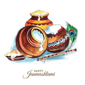 Joyeux fond de festival de janmashtami