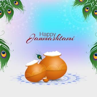Joyeux fond de fête religieuse jamashtami