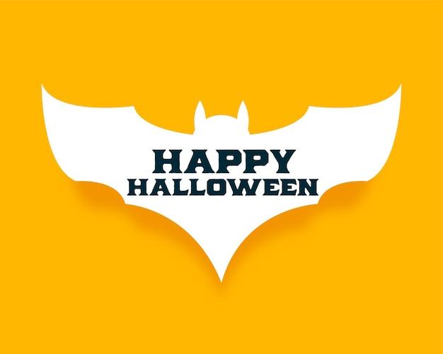 Joyeux fond d'halloween en chauve-souris de style paprcut