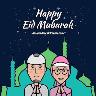 Joyeux fond de moubarak avec un homme et une femme