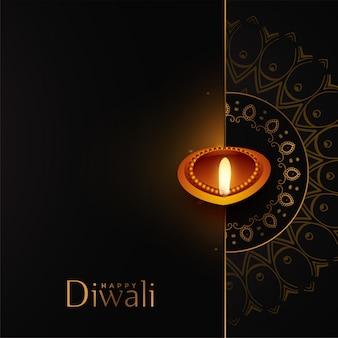 Joyeux fond noir et doré de diwali