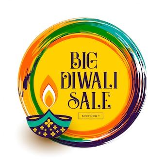 Joyeux fond de vente diwali