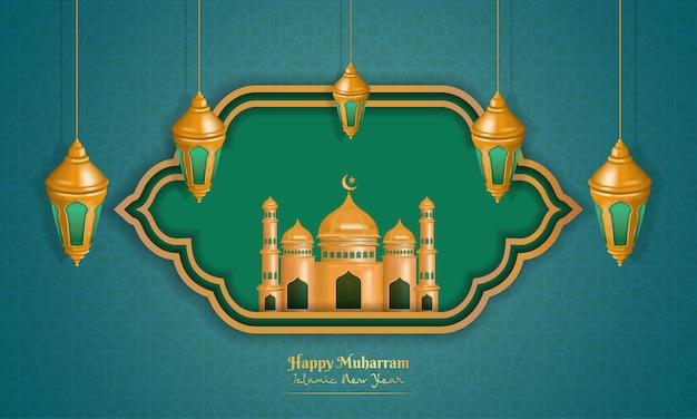 Joyeux fond de voeux islamique muharram avec mosquée dorée et lanterne