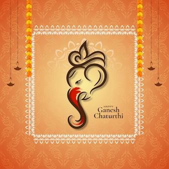 Joyeux ganesh chaturthi festival religieux élégant vecteur de fond