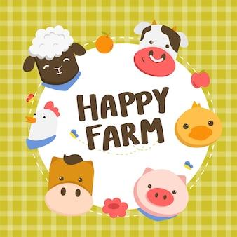 Joyeux gâteau de ferme décoré de visages d'animaux, de moutons, de poulets, de porcs, de canards et de vaches.