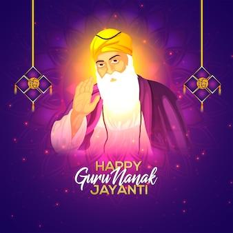 Joyeux gourou nanak jayanti célébration carte de voeux avec illustration vectorielle
