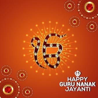 Joyeux gourou nanak jayanti avec le symbole sokh d'ek onkar