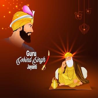 Joyeux guru gobind singh jayanti célébration avec illustration créative de guru gobind singh et guru nanak dev ji