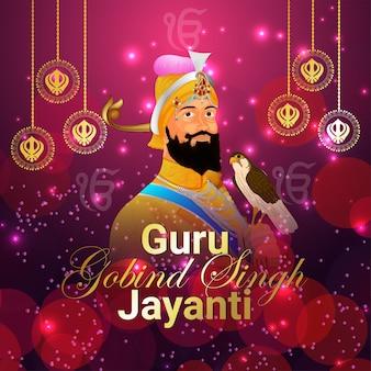 Joyeux guru gobind singh jayanti célébration