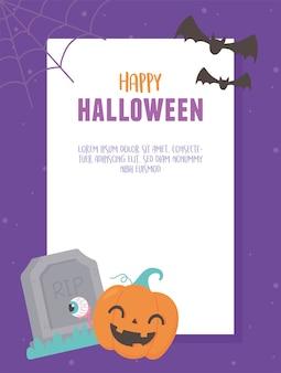 Joyeux halloween, bannière célébration pierre tombale citrouille oeil fantasmagorique chauves-souris et illustration de toile d'araignée