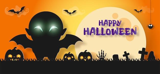 Joyeux halloween bannière papier découpé style fond affiche amusement fête truc ou friandise