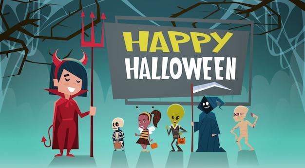 Joyeux halloween bannière vacances décoration fête d'horreur carte de voeux monstres mignons de bande dessinée