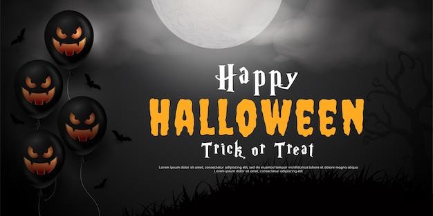 Joyeux halloween bannière verticale ou fond d'invitation à la fête
