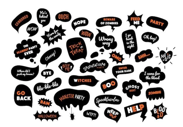 Joyeux halloween. bulles serties de texte. tromper ou traiter, faire la fête, huer, wow, aider, zombies, sang, mordre etc.