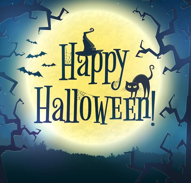 Joyeux halloween! carte de voeux.