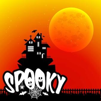 Joyeux halloween effrayant fond de nuit