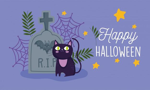 Joyeux halloween, étoiles de toile d'araignée chauve-souris de chat noir tromper ou traiter illustration vectorielle de fête fête