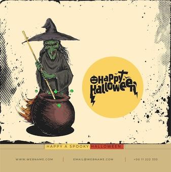 Joyeux halloween festival digital concept instagram et modèle de bannière de publication de médias sociaux.