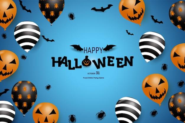 Joyeux halloween avec fond de ballon avec plusieurs couleurs
