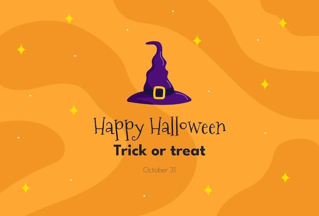 Joyeux halloween fond ou bannière avec chapeau de sorcière