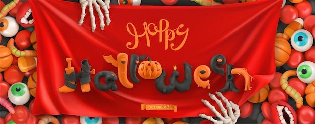 Joyeux halloween. fond de dessin animé de vecteur 3d