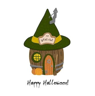Joyeux halloween illustration