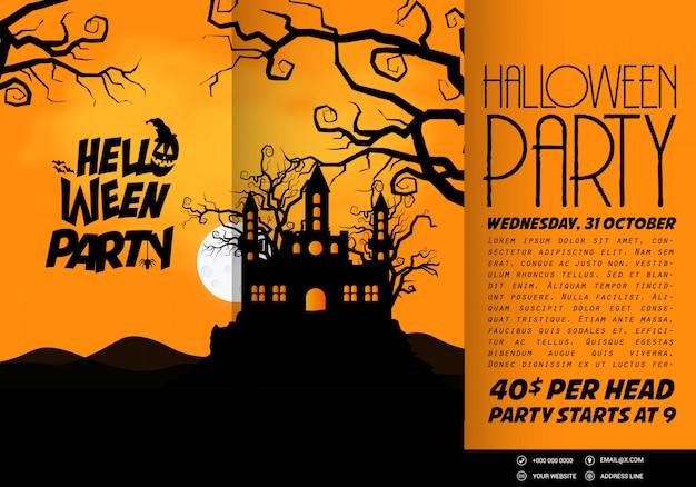 Joyeux halloween invitation bannières design vecteur
