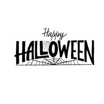 Joyeux halloween lettrage calligraphie avec toile d'araignée pour bannière