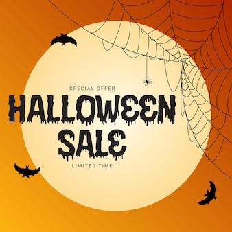 Joyeux halloween, modèle d'affiche shop now sur fond orange avec chauve-souris et araignée. illustration vectorielle