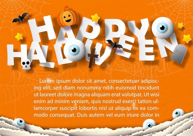 Joyeux halloween avec l'objet signe d'halloween dans un style de papier découpé et des exemples de textes sur des toiles d'araignées et un fond de papier orange.