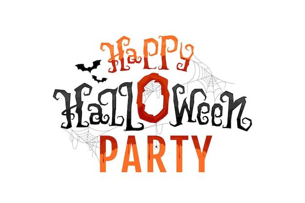 Joyeux halloween party lettrage gothique dans la toile d'araignée et le sang texte vintage effrayant isolé sur blanc
