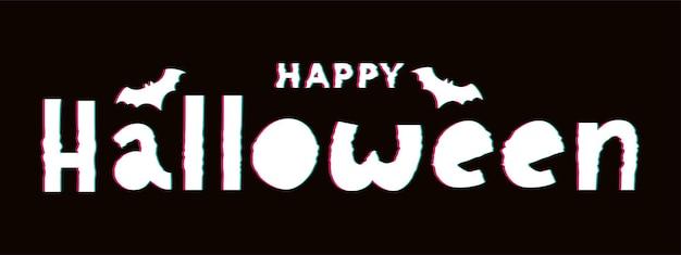 Joyeux halloween texte bannière lettrage offre spéciale de vacances acheter maintenant