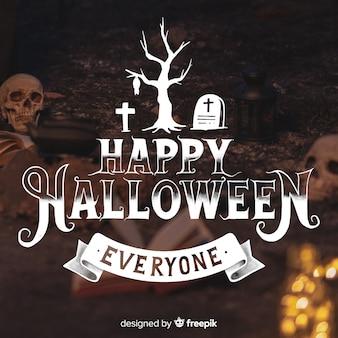 Joyeux halloween tout le monde lettrage