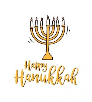 Joyeux hanouka saluant dans un style doodle