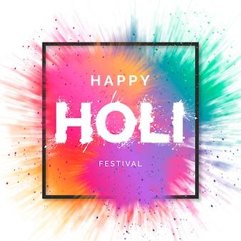 Joyeux holi festival fond