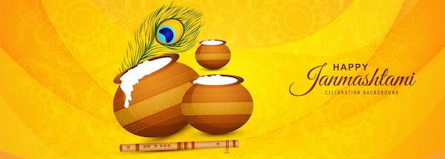 Joyeux janmashtami avec bannière de carte de voeux pots