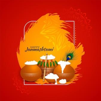 Joyeux janmashtami indian festival divin fond rouge vecteur