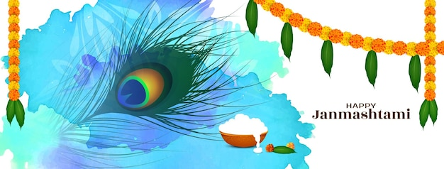 Joyeux janmashtami seigneur krishna anniversaire festival bannière vecteur