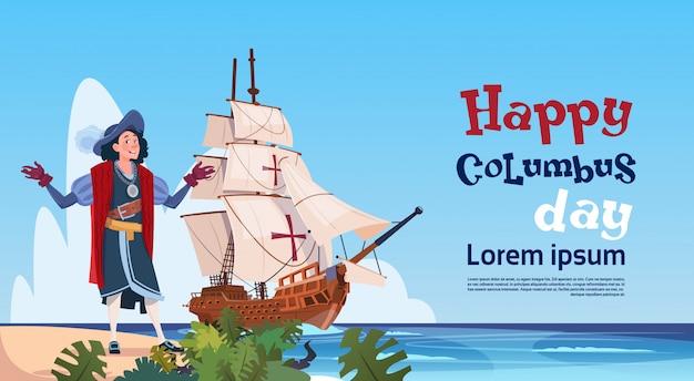 Joyeux jour de bateau de christophe colomb dans l'affiche de vacances carte de voeux