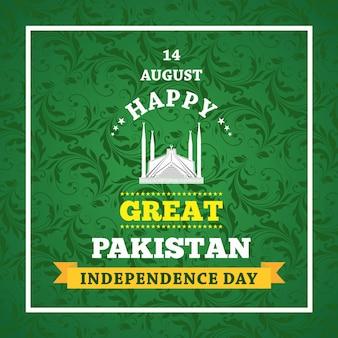 Joyeux jour de l'indépendance 14 août pakistan carte de voeux