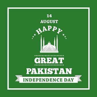 Joyeux jour de l'indépendance 14 août pakistan carte de vœux
