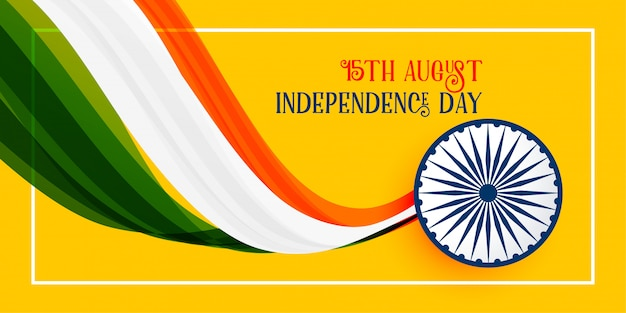 Joyeux jour de l'indépendance de la bannière de l'inde
