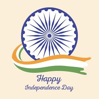 Joyeux jour de l'indépendance inde, agitant le drapeau et le symbole de roue illustration nationale