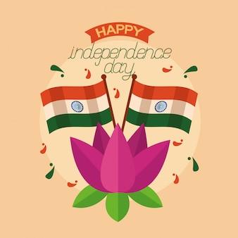 Joyeux jour de l'indépendance en inde dans un style plat