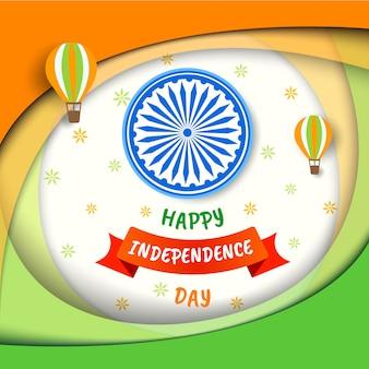 Joyeux jour de l'indépendance inde